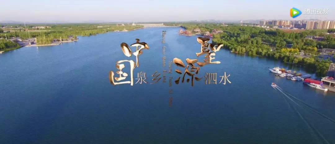 中国济宁_济宁唯一!泗水被评为2019中国最美县域