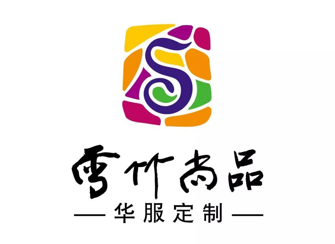 【雪竹尚品】diy | 现场手工制作中国传统盘扣!