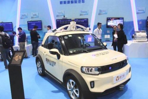 国内个5G无人驾驶技术成果星骥亮相全国科技周