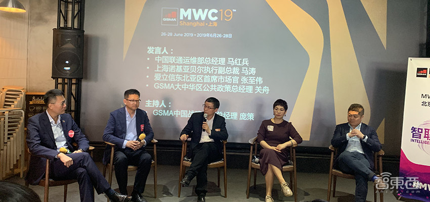 MWC2019上海:5G落地案例,自动驾驶/工业互联网最热