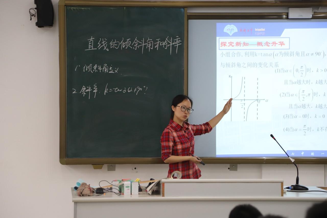 让每一个青年教师收获职业的体面感,成都七中实验学校,真甜!