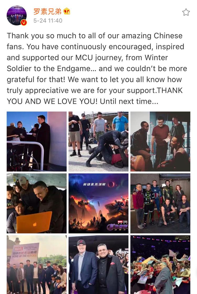 原创《复联4》下映,罗素兄弟发文感谢中国粉丝,曝光多张珍贵幕后照