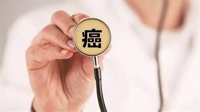 【防癌体检≠健康体检】六个癌症筛查提前了解下