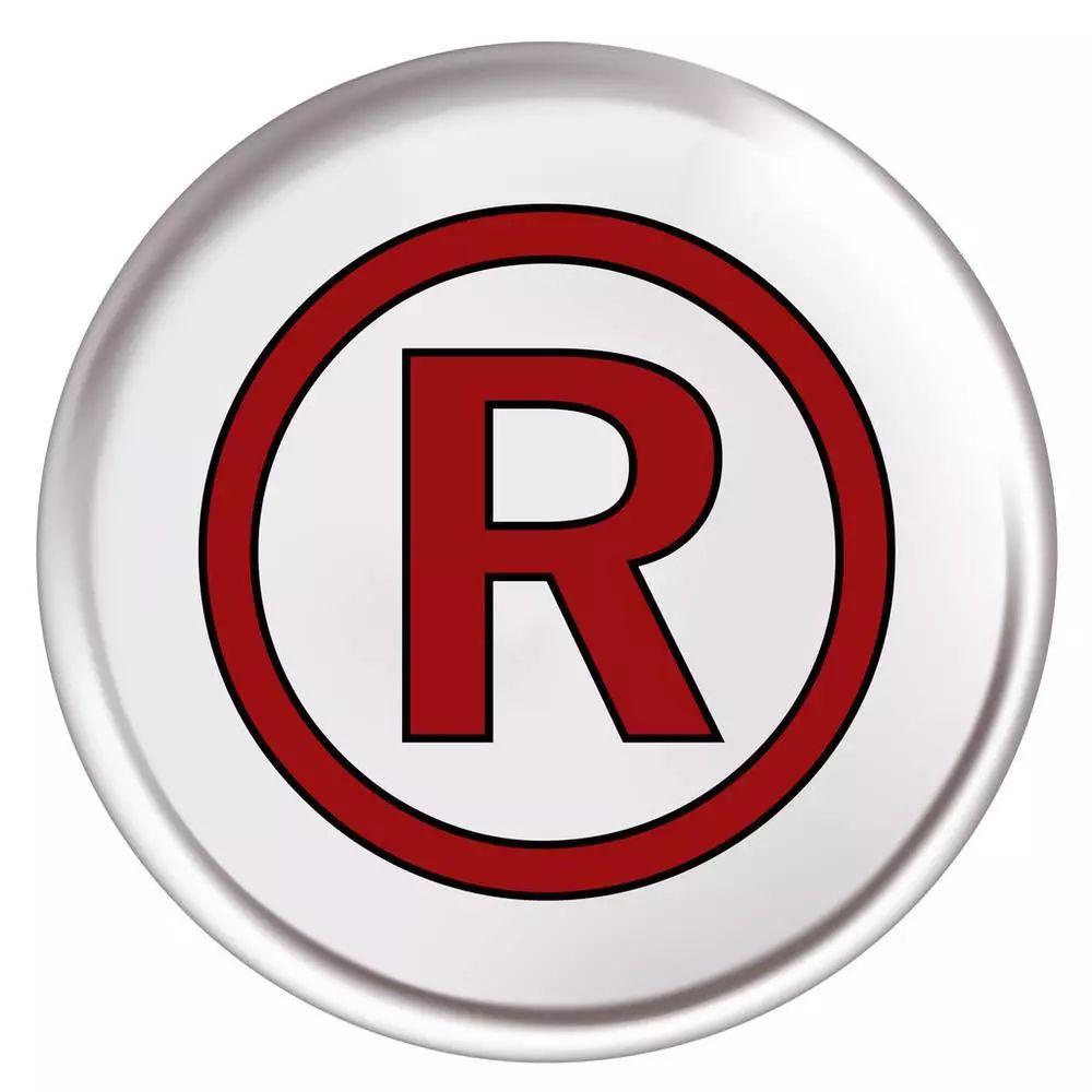 苏州商标注册代办注册商标苏州商标代理... -苏州沧浪区商标设计