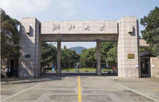 """华东5校正式""""升级"""",1个新的大学联盟正式诞生!"""