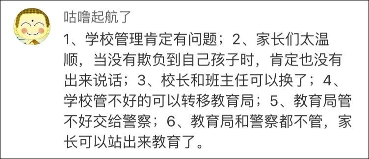 人民银行9月10日发行中华人民共和国成立70周年纪念币一套