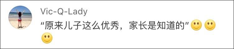 又一台核电机组即将具备商运条件,中国核电又进加速期
