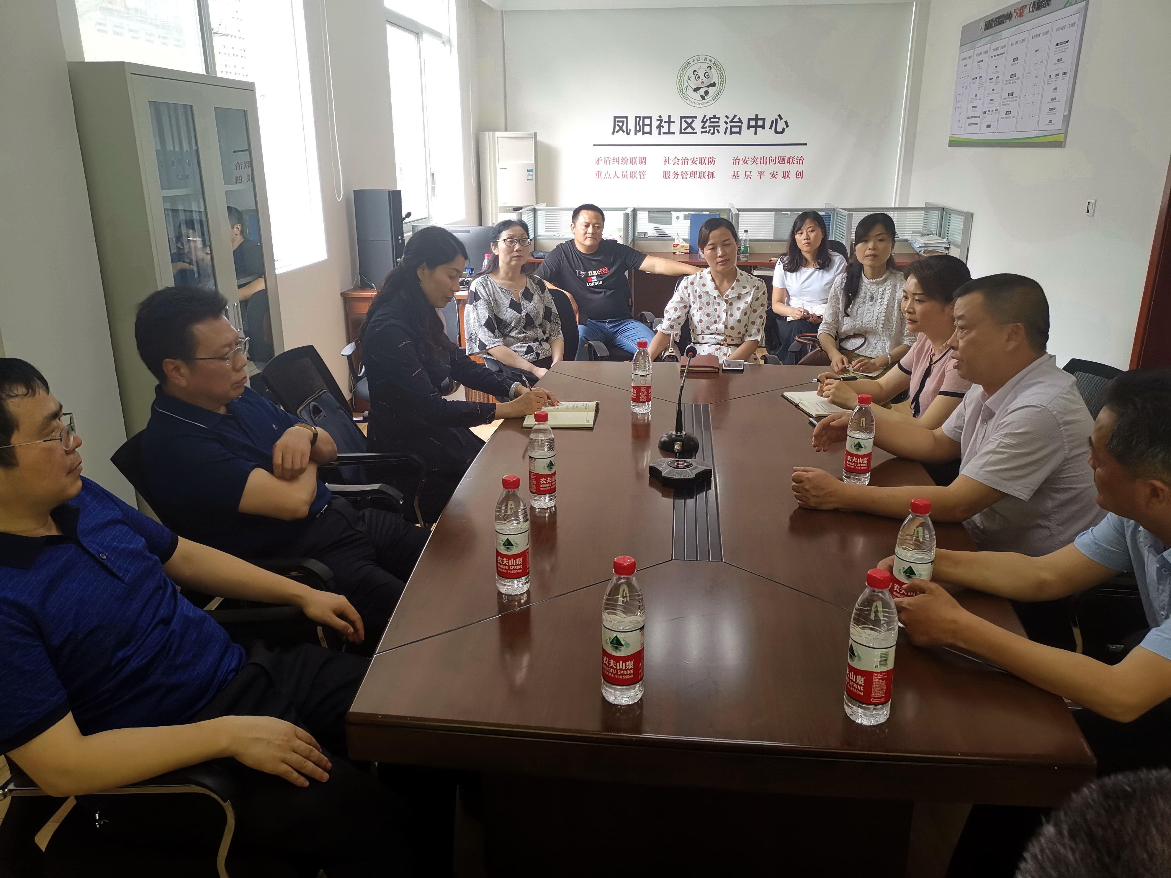 眉山市人大社会建设委员会相关领导  调研凤阳社区日间照料工作