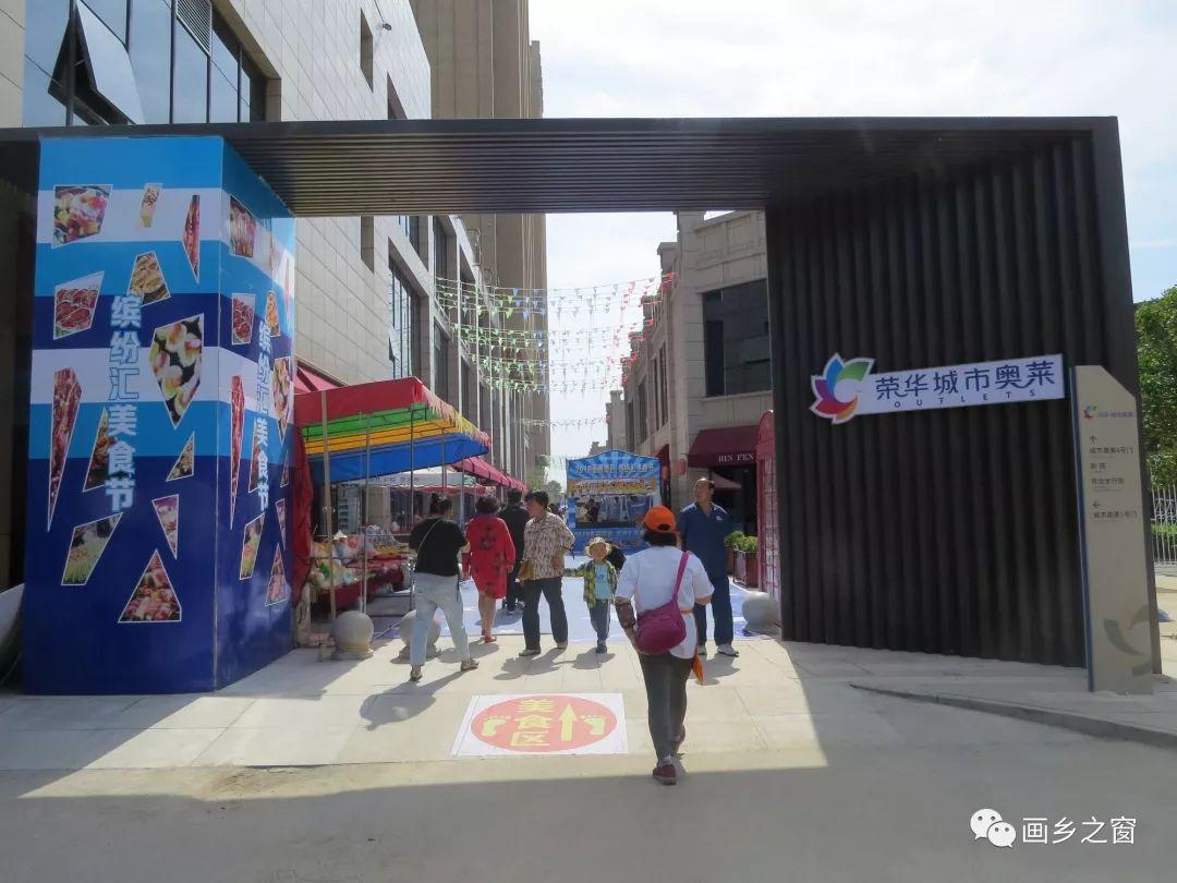 """【邑吃喝玩乐】""""2019安州邑,缤纷汇美食节"""",于今天5月24日已经区美食春满图片"""