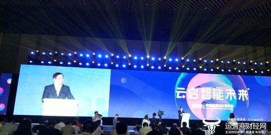 """""""5G+计划""""将如何实施?中国移动副总李正茂称将从这两个方面出发"""