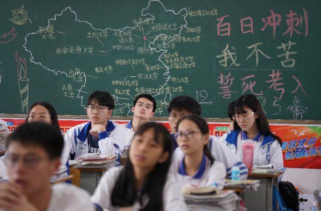 今年,清远26307名学生将赴高考