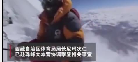 8千米海拔百人排队登珠峰,拥堵致多人死亡