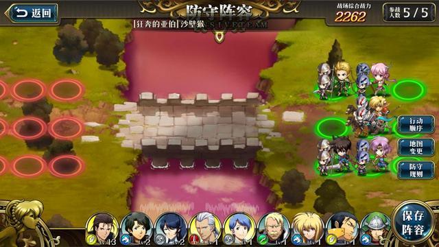 梦幻模拟战:老阴逼将开启无敌模式 官方透露将开放关卡diy模式