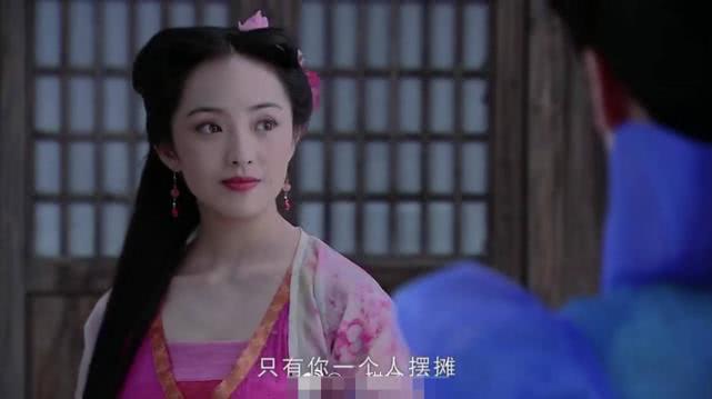 《仙剑3》最美四大女配,虽然都不红却很有辨识度