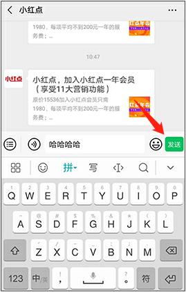 怎樣獲取微信公眾號未群發文章的永久URL鏈接?_圖文