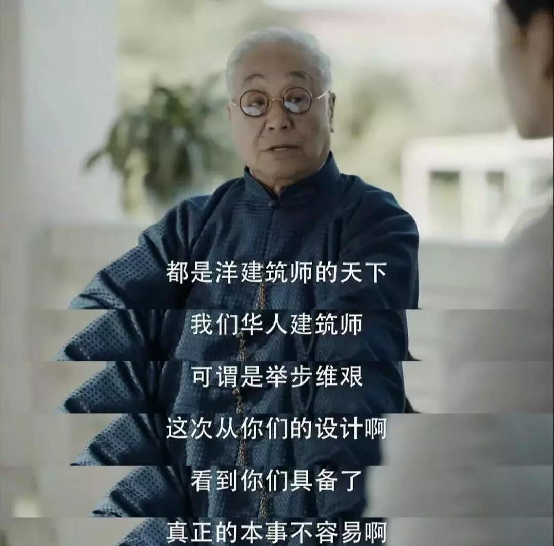 """建筑梦想中的热血人生,《筑梦情缘》让""""中国造""""更具民族情怀_傅函君 - 搜狐 -1d9d19a21117480dac730ecfc647e1d8"""