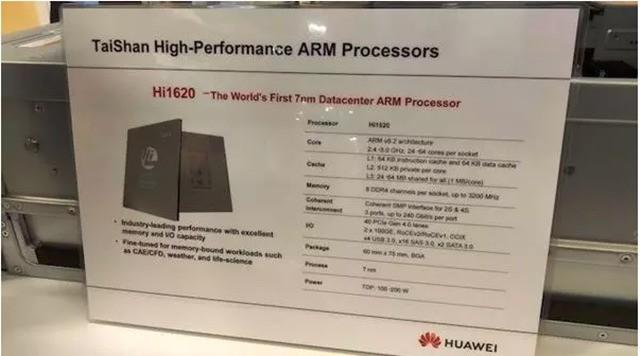 华为海思新处理器5月发布:与高通英特尔竞争