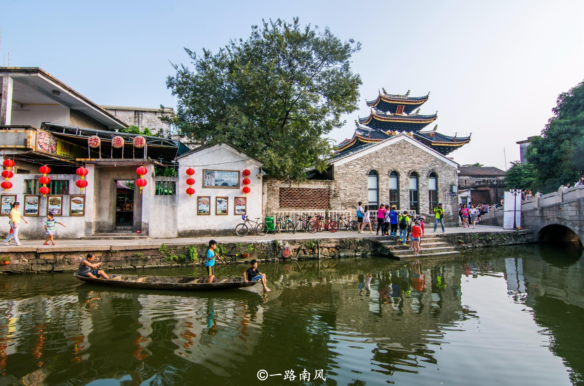 不去江南也能欣赏梦里水乡,广东这座迷人村落受游客欢迎!