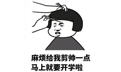 笑话:老伴给老太太托梦,梦醒老太太哭泣不止,询问之下