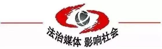 龙八国际平台
