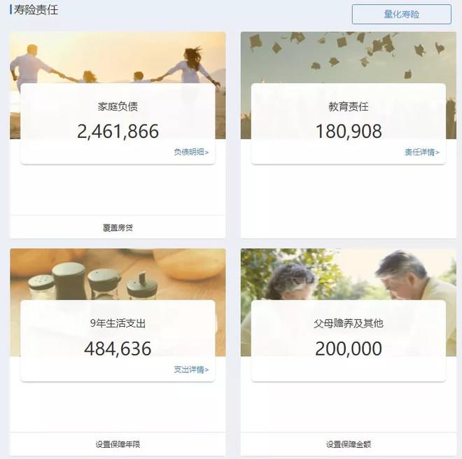 亚洲兴发pt老虎机官网