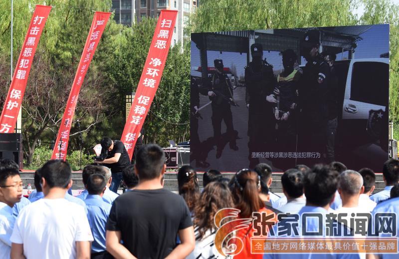 """张家口宣化:""""扫黑除恶""""集中宣传进社区"""