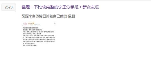iG夏季赛状态令粉丝担忧 打野Ning继康帝之后也陷入巨大风波_徐蜜乐
