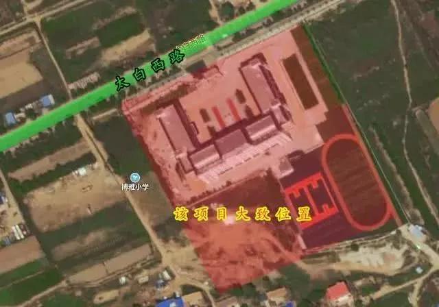 兰州榆中县总投资约1310万元,一小学将进行扩建,计划7月开工