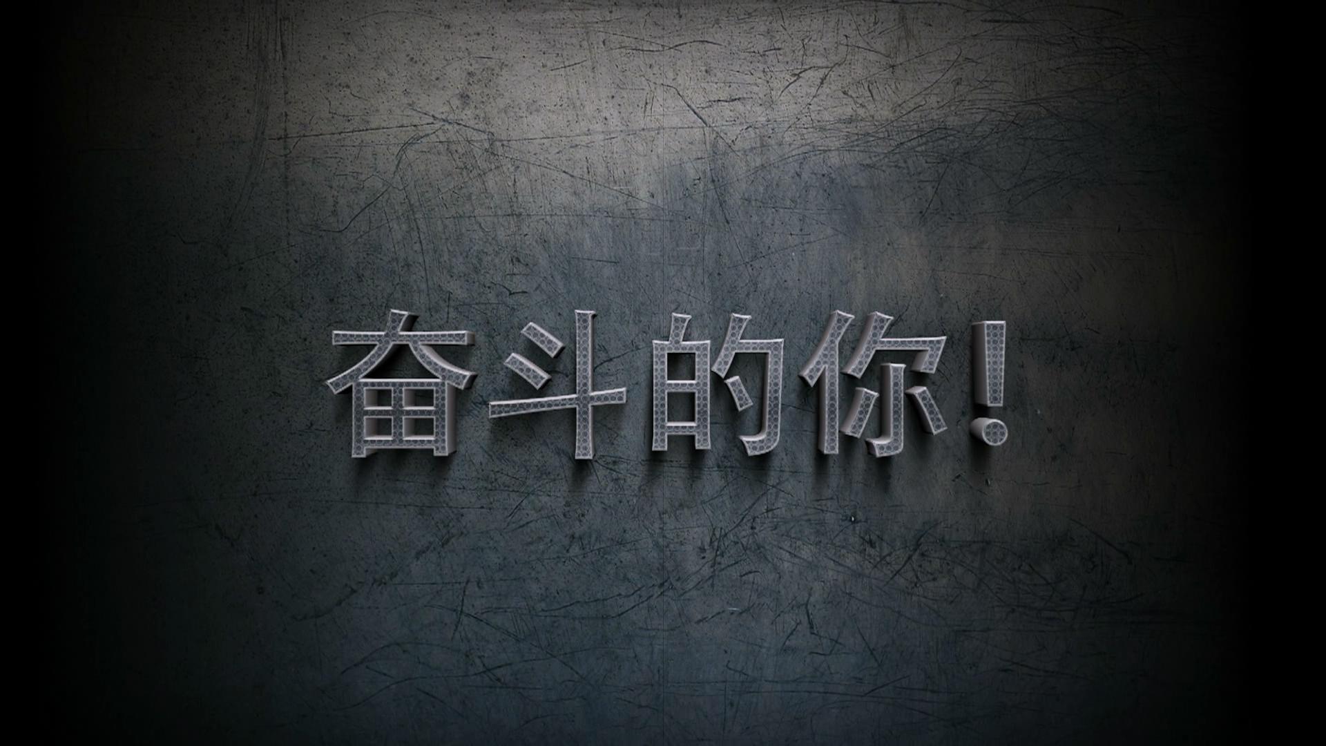 2020考研英语词汇思维导图笔记(恋练有词/恋恋有词8-13单元)