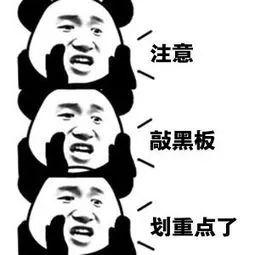 严管!广东规定原则上不得举办面向义务教育阶段的竞赛活动