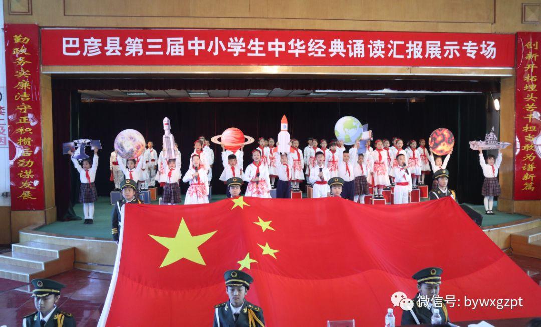 红军小学《少年梦 中国梦》