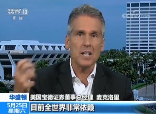 美经济人士:阻止中国5G技术发展不现实