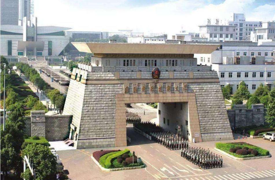 """<b>这5所大学被称为""""小清华"""",考上等同铁饭碗 !</b>"""
