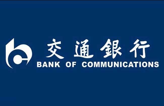 朔州城区支行开展 2019年金融科技活动周科普宣传活动