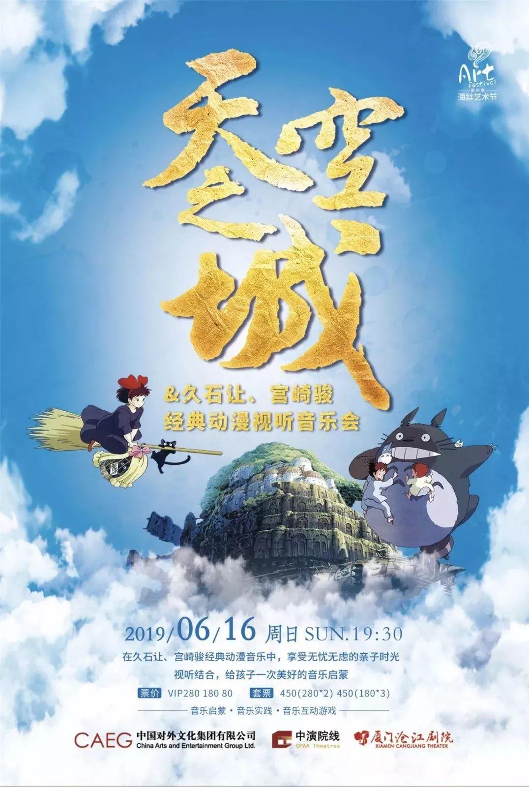 """国家表演艺术家,芬兰歌剧歌剧院夜莺v国家家""""中国终身""""迪里拜尔将在此张克龙四中图片"""