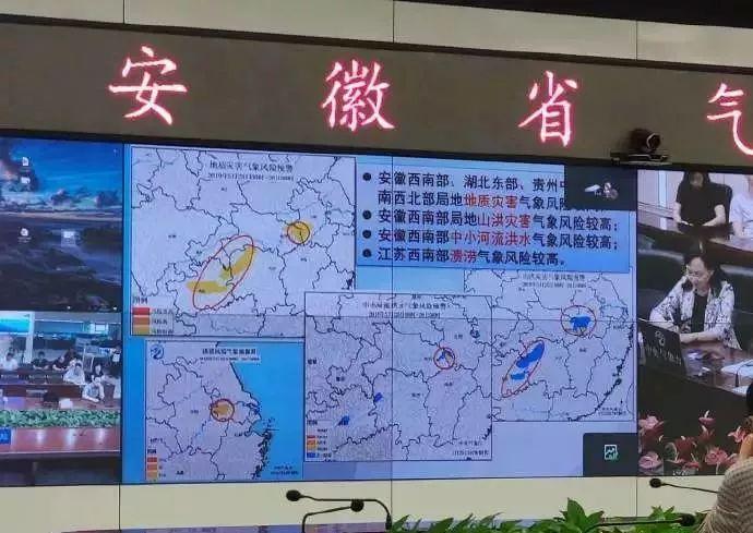【800扫描】紧急!安徽暴雨黄色预警!可能发生山洪!
