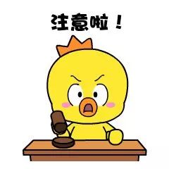 松山湖防范电信诈骗宣传活动启动,防诈58招你要Get!