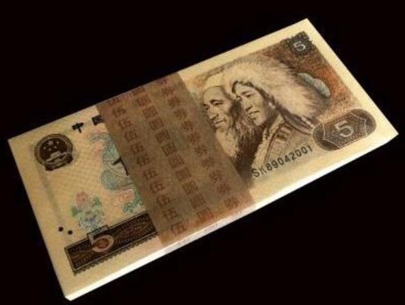 第四套人民币几时发行_第四套人民币破茧成蝶需时日