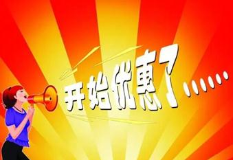 重庆国际车展开州巡展4月2日震撼来袭