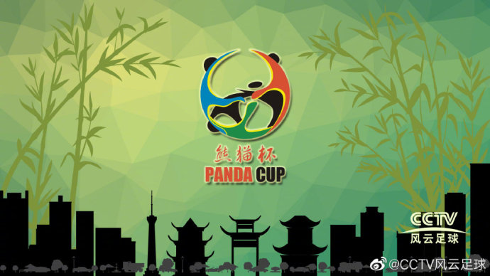 万博体育app官网平台今晚!熊猫杯U18国青VS新西兰 为羽毛球和篮球让路 央视这样直播