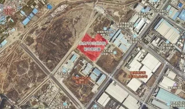 兰州安宁区占地64亩北京八中兰州分校初中部项目用地划拨
