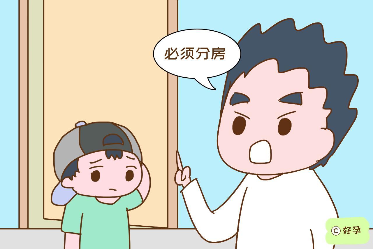 """儿子为跟妈妈睡各种撒泼,还说出难听言语,爸爸怒喊""""必须分房"""""""