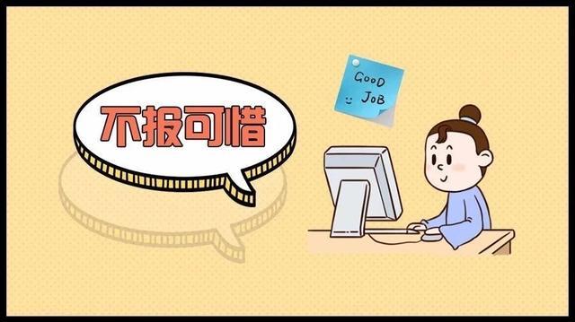 2019上海公务员考试现在备考来得及吗?