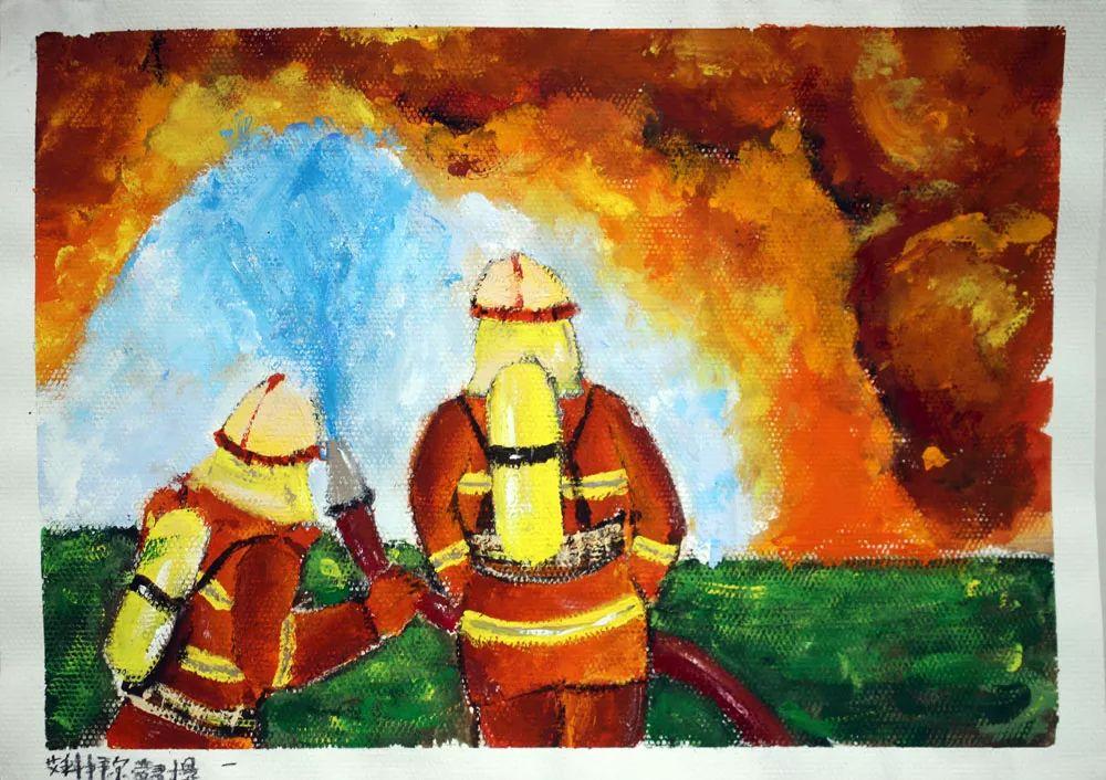 全区 消防安全 伴我成长 主题绘画征文比赛圆满落幕