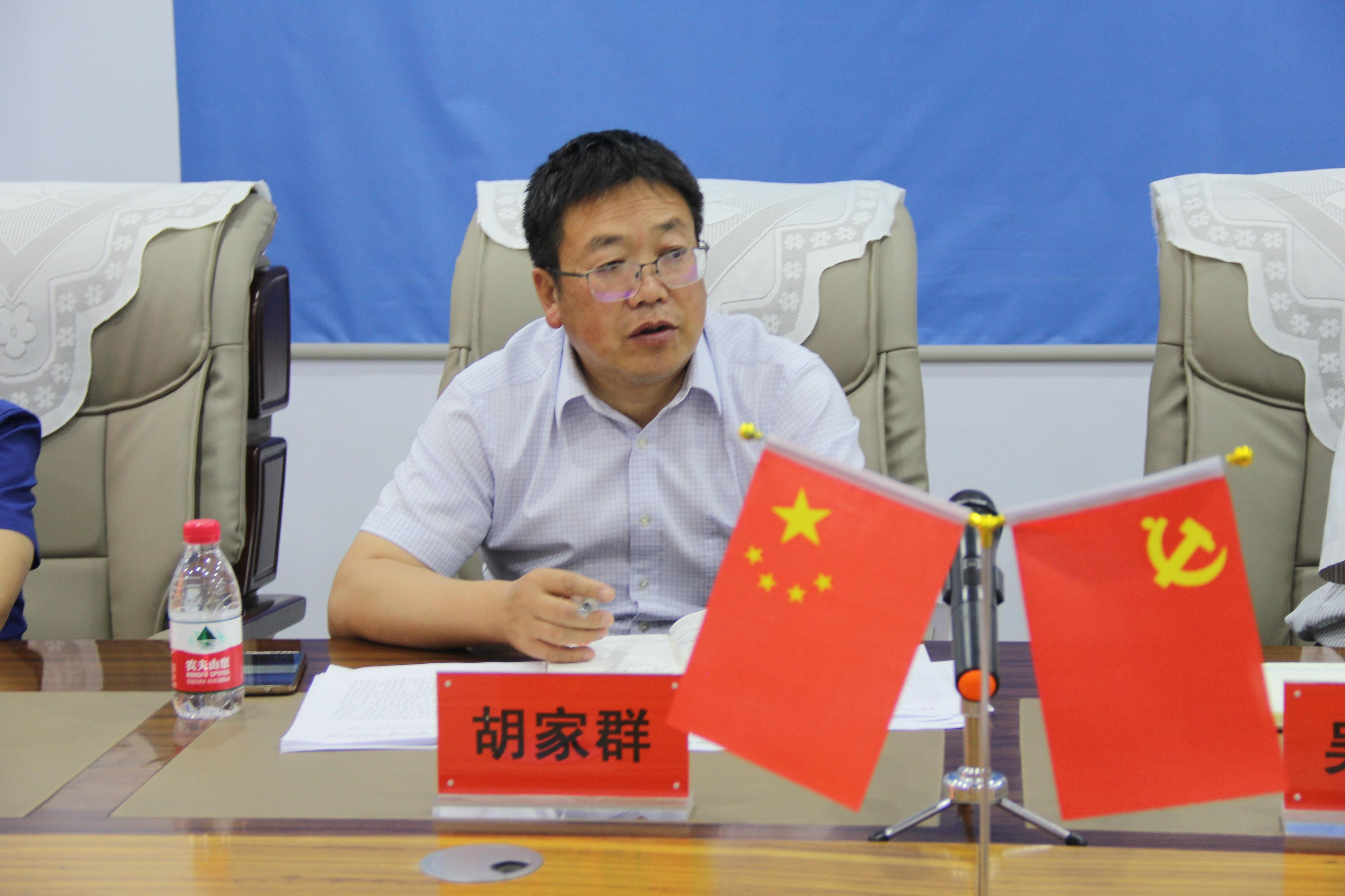 三门峡市总工会基层组织建设工作会议召开