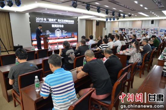 嘉峪关6月底将举办笼式足球国际邀请赛