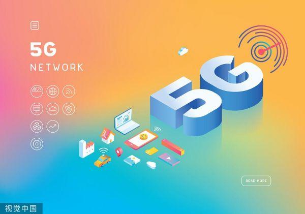 西葡成功测试5G跨境连接 外媒:欧洲5G技术不亚于中美