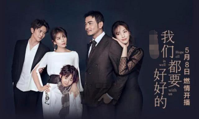 从失婚主妇到职业精英,刘涛的新剧人设比欢乐颂安迪讨喜多了