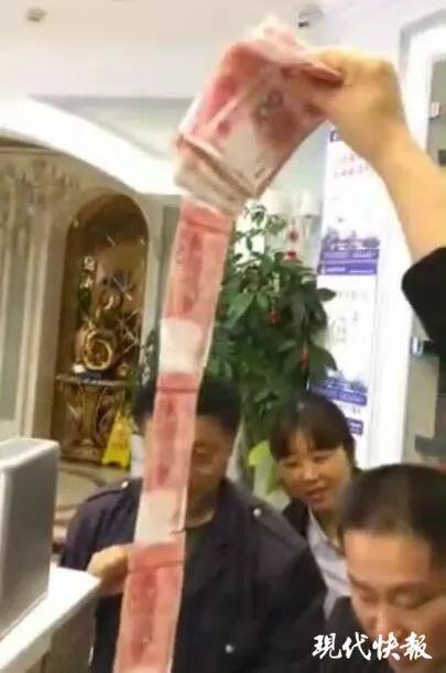 客人吃剩的蛋糕里,竟藏着1万多元现金!