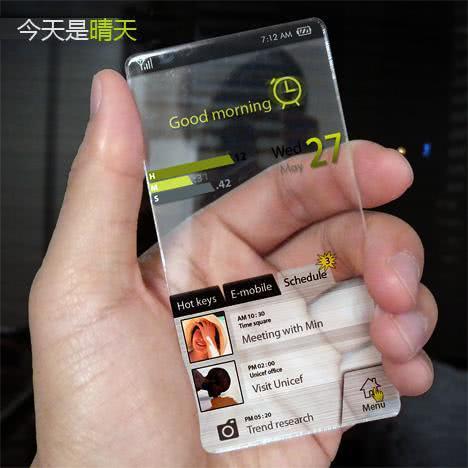 小米的高端旗舰手机小米mix4,你期待吗?